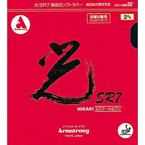 Armstrong Belag Hikari SR 7 55