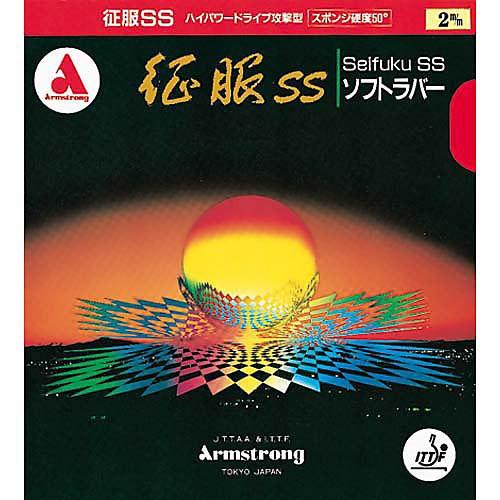 Armstrong Belag Seifuku SS 50