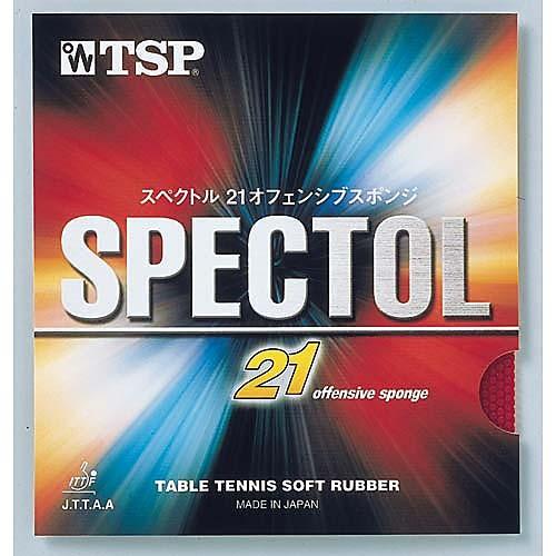 TSP Belag Spectol 21