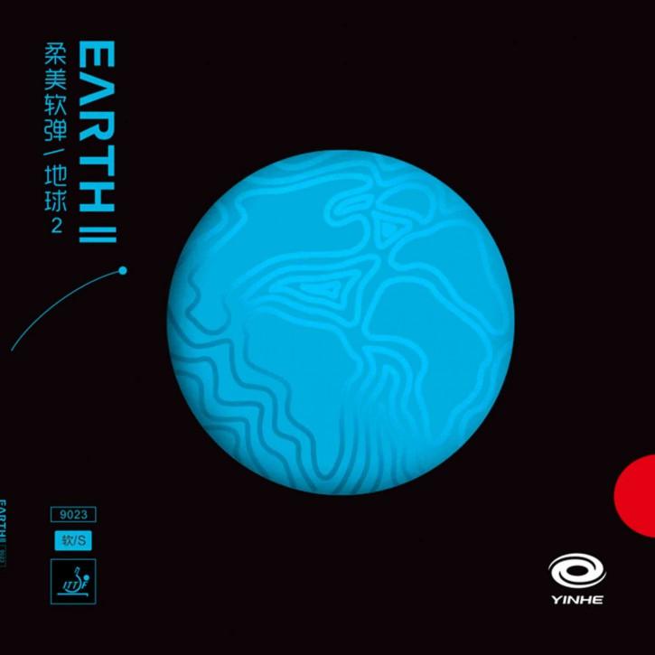 Milky Way / Yinhe Belag Earth II Soft