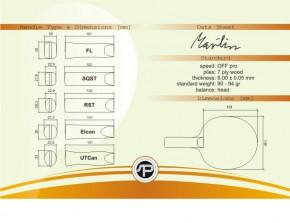 OSP Palatinus Martin Off Pro